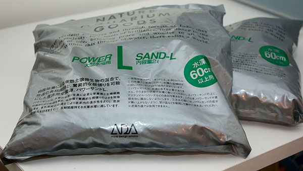 Power Sand L